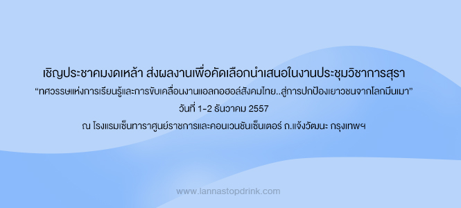 news-22-07-14