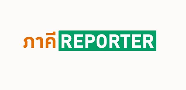 networkreport