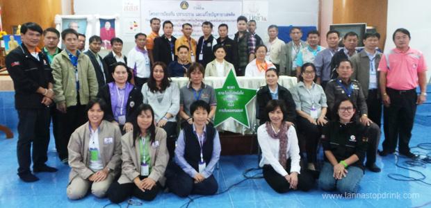 phayao-meeting